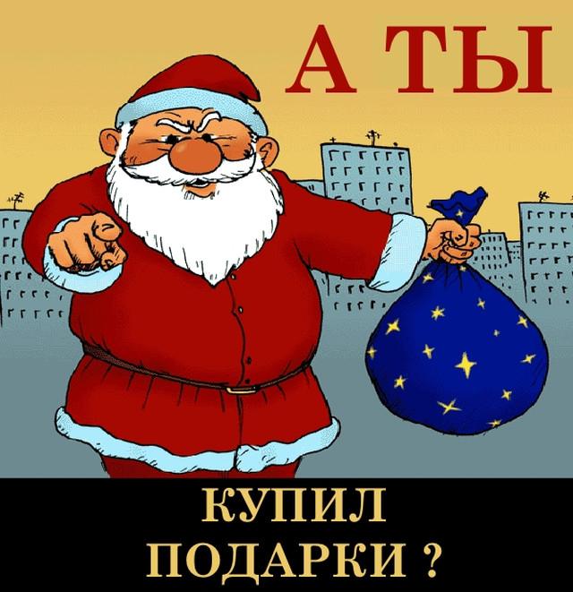 Из писем Деду Морозу: лучшее, что видел Дед Мороз