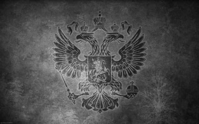 История России: 10 неразгаданных загадок и тайн