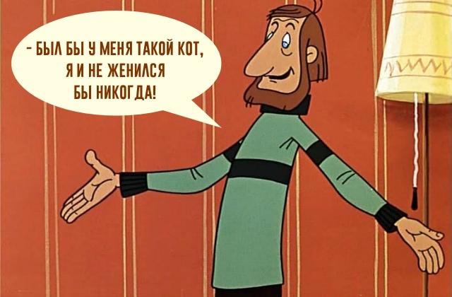 Любимые цитаты и фразы из советских мультфильмов