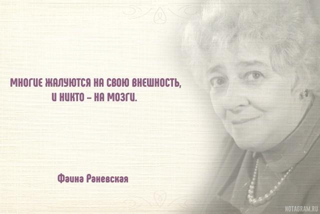 10 мудрых цитат произнесенных великими женщинами
