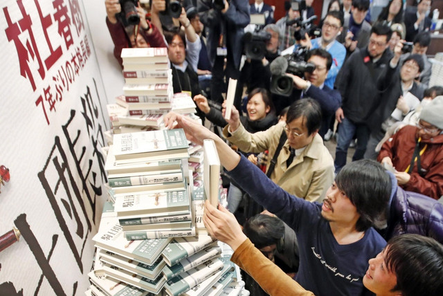 Харуки Мураками: меткие цитаты о важном