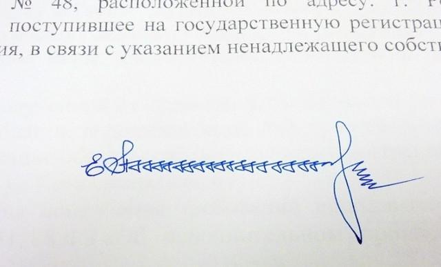 Самые красивые подписи, где фантазия зашкаливает