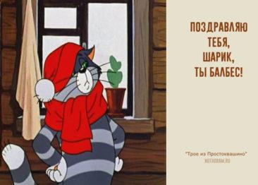 10 крылатых фраз из любимых советских мультфильмов