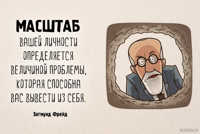 20 кратких методов психоанализа Зигмунда Фрейда