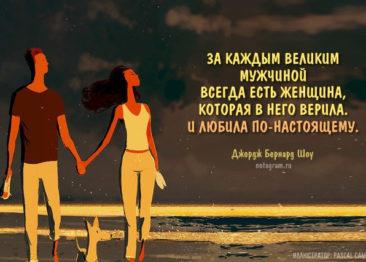 20 лучших цитат Джорджа Бернарда Шоу