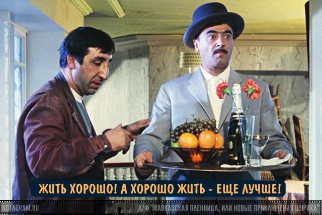 15 непревзойденных цитат из советских фильмов