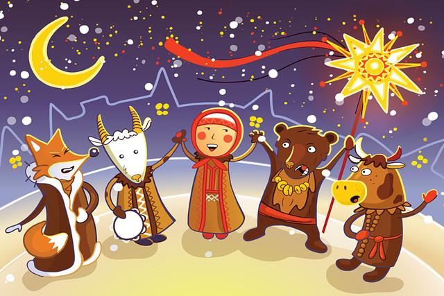 Старый Новый год: как щедровать и чем посевать