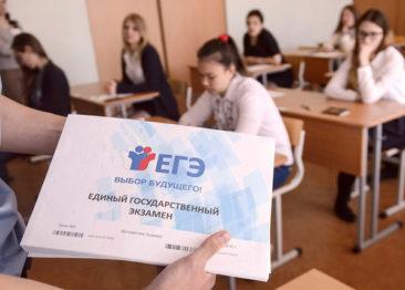 Подготовка к ЕГЭ: ТОП-7 сайтов для школьников