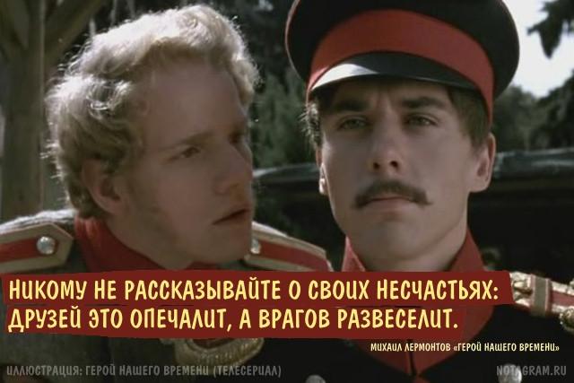 10 потрясающих цитат из русской литературы