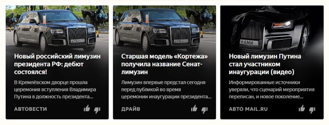 Стоит ли работать с Яндекс.Дзен: нужна ли вам эта лента