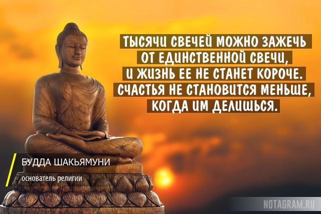 10 мудрых цитат от 10 мудрейших людей мира