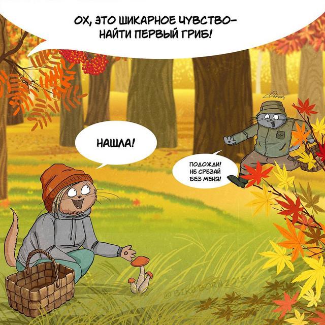 20 причин раз и навсегда полюбить осень