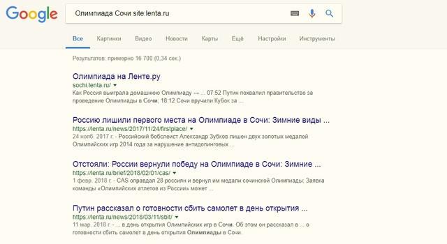 10 советов по эффективному поиску в Google