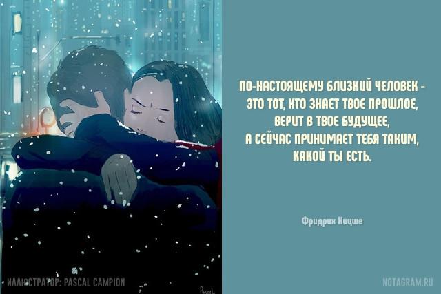 20 непревзойденных цитат Фридриха Ницше