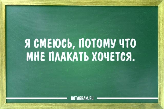 Крылатые фразы учителей которые никогда не забудешь