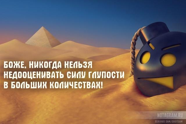 20 культовых цитат из лучших компьютерных игр