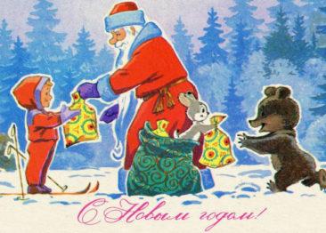 Добрая история из детства про Деда Мороза