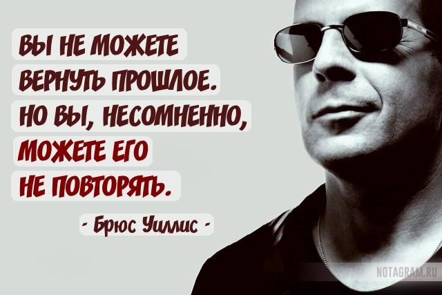 Гениальные цитаты любимых и известных актеров