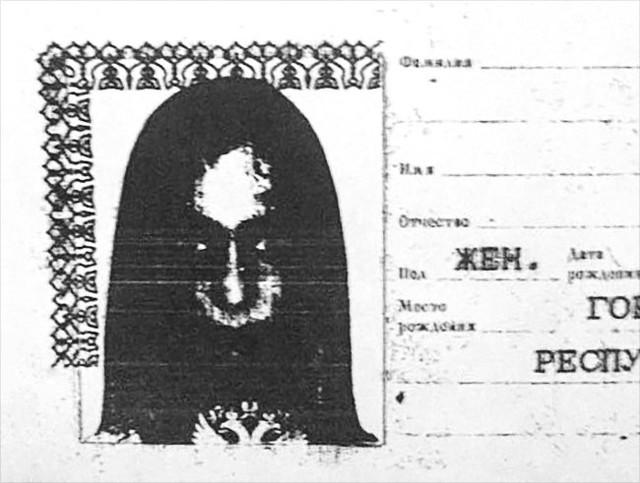 Хуже фотографии в паспорте только ее ксерокопия