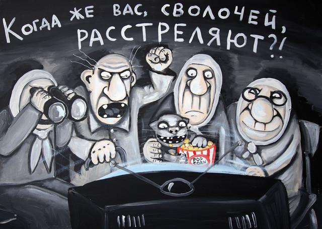 Художник Вася Ложкин: добрые коты и суровые люди