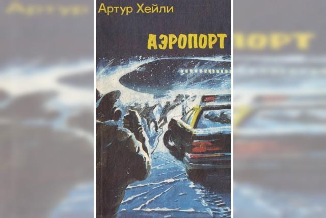 ТОП-10 книг для настоящего зимнего настроения