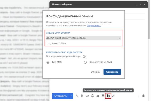 5 крутых лайфхаков для тех кто пользуется Gmail