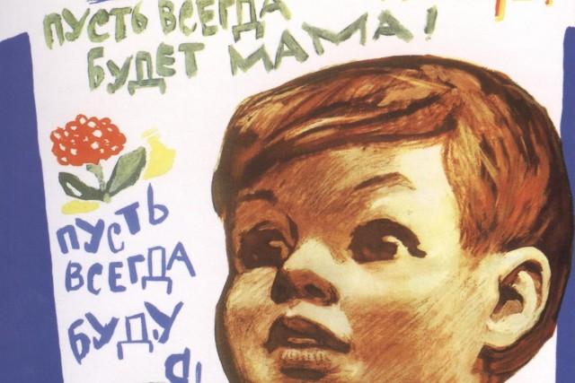 Слова самых популярных детских песен
