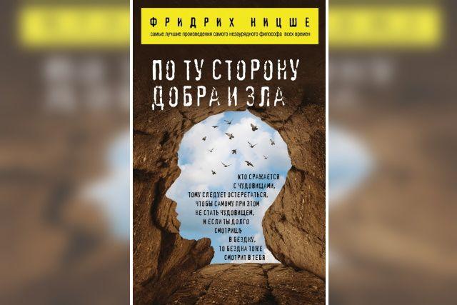 5 самых важных книг по философии
