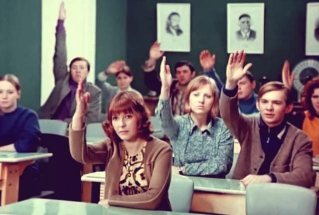 История о самом лучшем школьном собрании